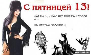 http://s9.uploads.ru/t/uAlTK.jpg