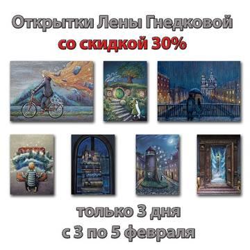 http://s9.uploads.ru/t/uC1eG.jpg