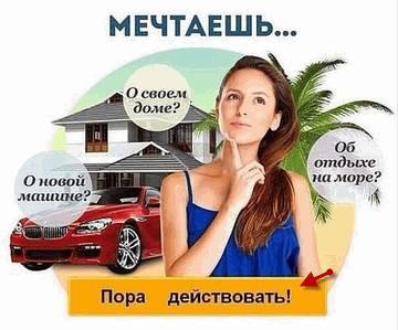 http://s9.uploads.ru/t/uGcow.jpg