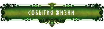 http://s9.uploads.ru/t/uHmW5.png