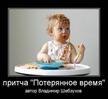 http://s9.uploads.ru/t/uIVjB.jpg