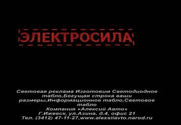 http://s9.uploads.ru/t/uJ93D.jpg