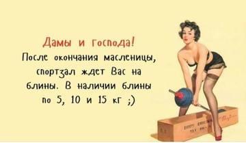 http://s9.uploads.ru/t/uN2IO.jpg