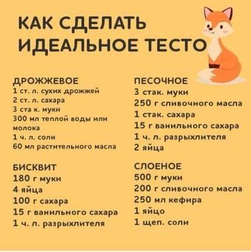 http://s9.uploads.ru/t/uPUd2.jpg