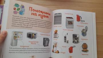 http://s9.uploads.ru/t/uPjq1.jpg