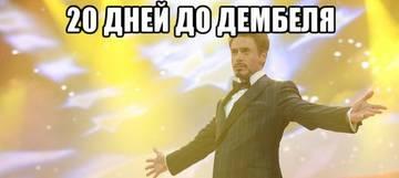 http://s9.uploads.ru/t/uRiPO.jpg