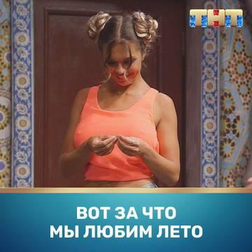 http://s9.uploads.ru/t/uS9tx.jpg