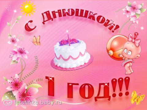http://s9.uploads.ru/t/uVRHT.jpg