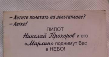 http://s9.uploads.ru/t/uVqBa.jpg