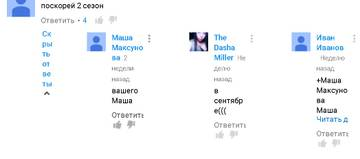 http://s9.uploads.ru/t/uWMjA.jpg