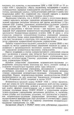 http://s9.uploads.ru/t/uaJnO.jpg