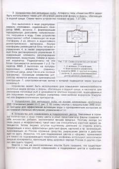 http://s9.uploads.ru/t/uaO8k.jpg