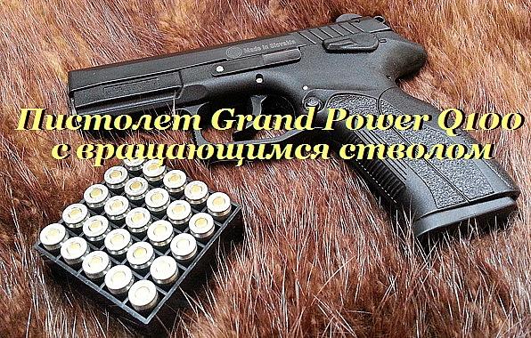 http://s9.uploads.ru/t/uaS1y.jpg