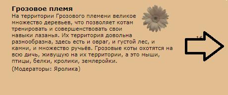 http://s9.uploads.ru/t/ubqVs.png