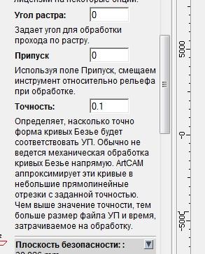 http://s9.uploads.ru/t/udJDt.jpg
