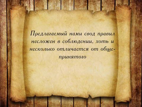 http://s9.uploads.ru/t/uevDt.jpg