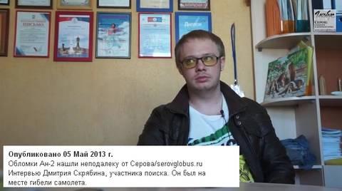 http://s9.uploads.ru/t/ufhwq.jpg
