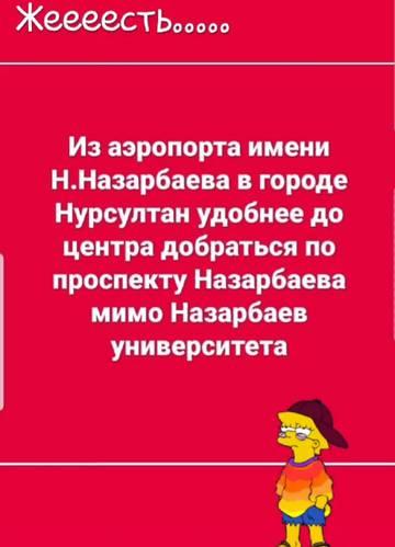http://s9.uploads.ru/t/ugk1i.jpg