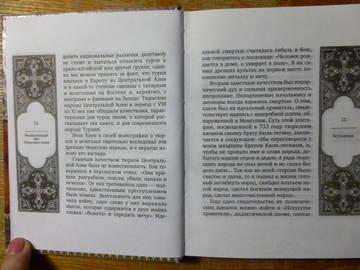 http://s9.uploads.ru/t/ulpoS.jpg