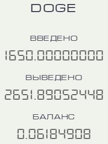 http://s9.uploads.ru/t/unfrp.jpg