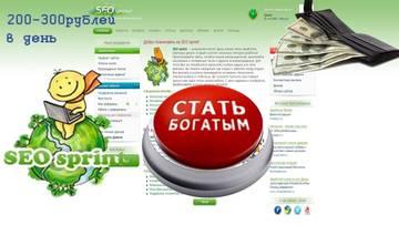 http://s9.uploads.ru/t/unraj.jpg