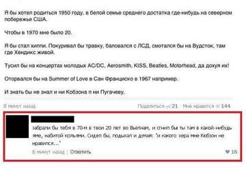 http://s9.uploads.ru/t/uq28S.jpg