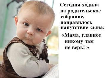 http://s9.uploads.ru/t/uzP3N.jpg