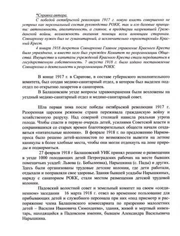 http://s9.uploads.ru/t/v07Ky.jpg