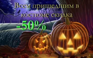 http://s9.uploads.ru/t/v2FqH.jpg