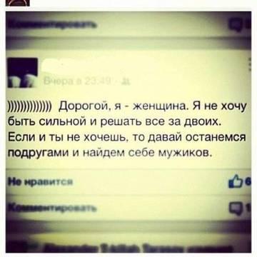 http://s9.uploads.ru/t/v2UlJ.jpg