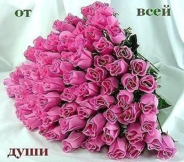 http://s9.uploads.ru/t/v5E7O.jpg
