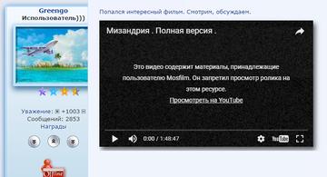 http://s9.uploads.ru/t/v7lIC.png