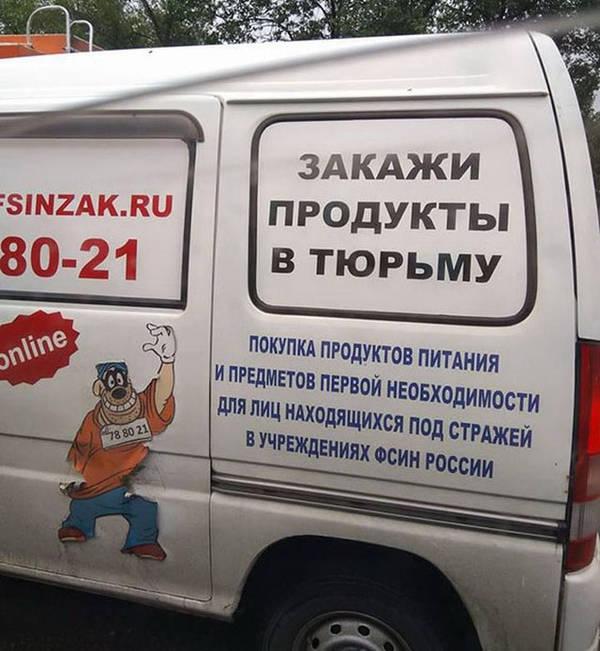 http://s9.uploads.ru/t/v8SD4.jpg