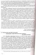 http://s9.uploads.ru/t/v8uMa.jpg
