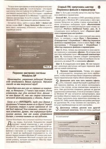 http://s9.uploads.ru/t/vAcj7.jpg