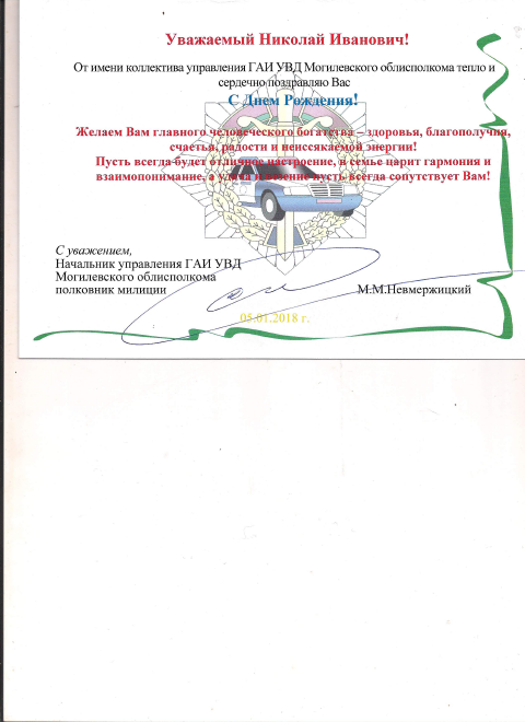 http://s9.uploads.ru/t/vAgf6.png