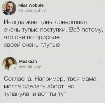 http://s9.uploads.ru/t/vLcW1.jpg