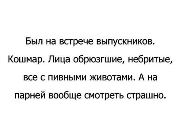 http://s9.uploads.ru/t/vN9xo.jpg