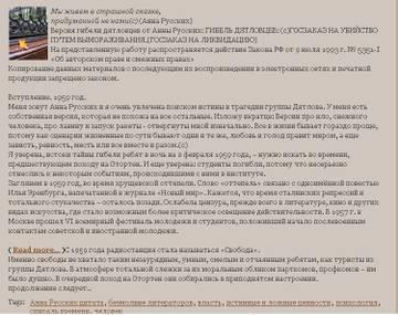 http://s9.uploads.ru/t/vRMV3.jpg