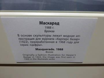 http://s9.uploads.ru/t/vRprq.jpg