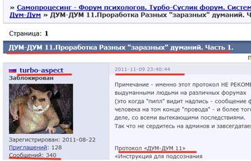 http://s9.uploads.ru/t/vSpX2.png