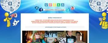 http://s9.uploads.ru/t/vWkb4.jpg