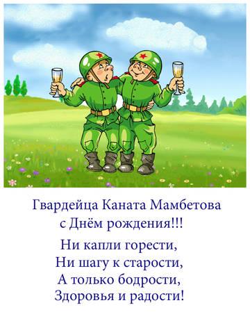 http://s9.uploads.ru/t/vZTqV.jpg