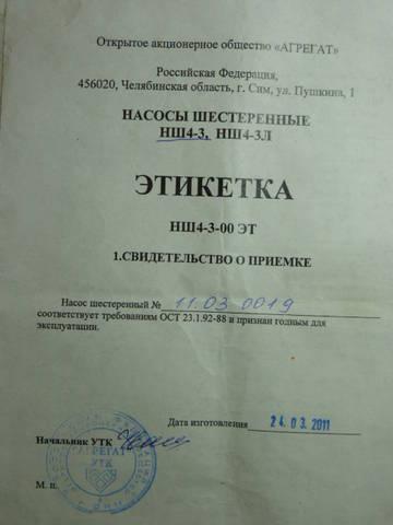 http://s9.uploads.ru/t/vcCHx.jpg