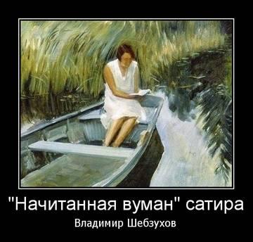 http://s9.uploads.ru/t/vflX9.jpg