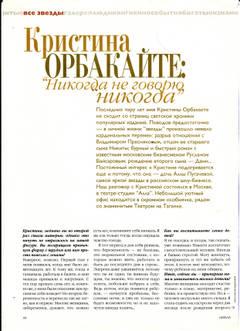 http://s9.uploads.ru/t/vjfpi.jpg