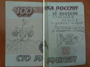 http://s9.uploads.ru/t/vkB1U.jpg