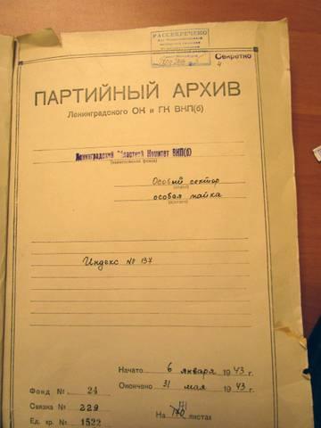 http://s9.uploads.ru/t/vlcmk.jpg
