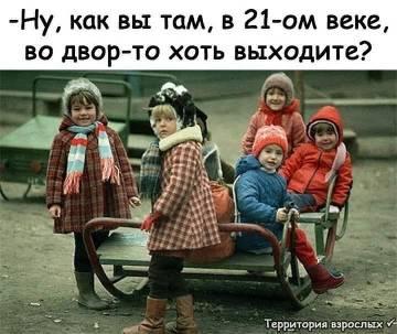http://s9.uploads.ru/t/voWjV.jpg