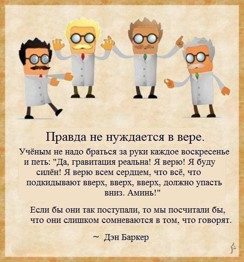 http://s9.uploads.ru/t/vpYT1.jpg